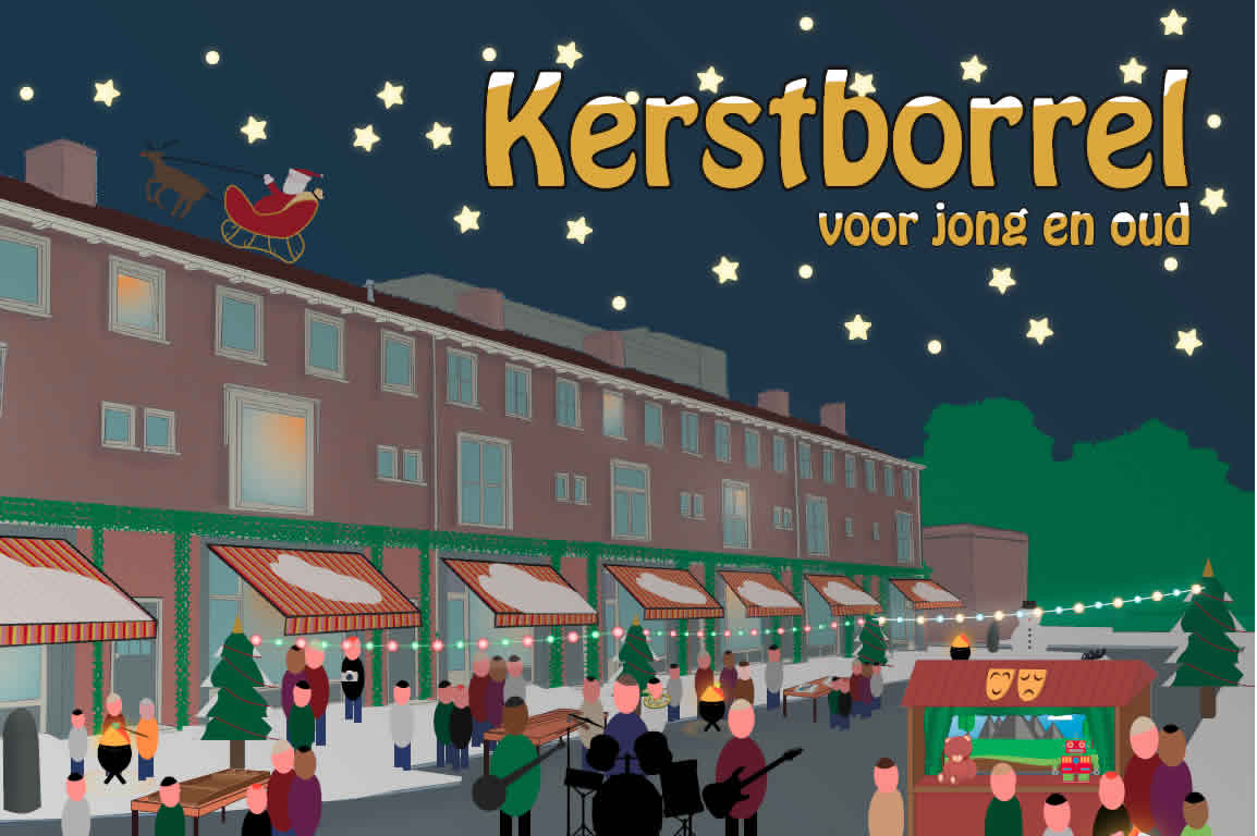 Timmerhuis Kerstborrel 2017